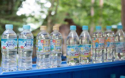 SUNTORY×VERYママ旅 スペシャル企画 『水と自然がもっと好きになる旅』 行ってきました!