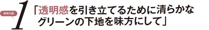 2017/09/01title.jpg