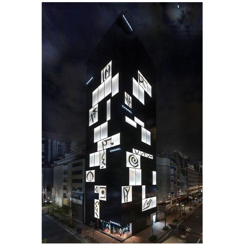 2017/11/chanel_facade.jpg