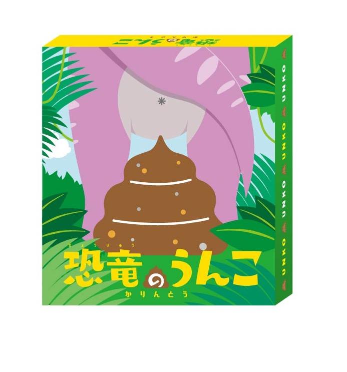 2018/06/kyoryu04.jpg