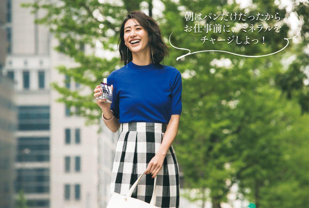 2018/06/morinaga_mv-01.jpg