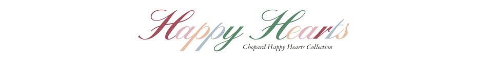 2018/07/chopard_happyhearts.jpg