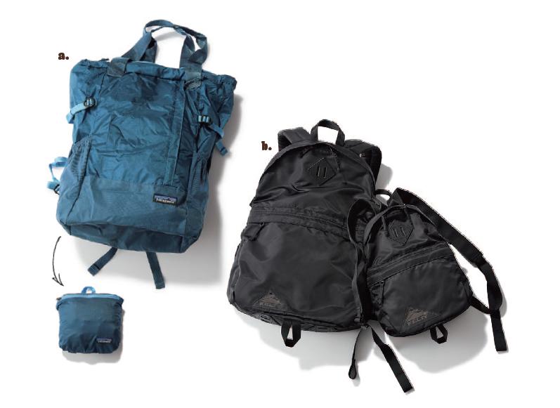 2018/08/bags.jpg