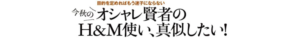 2018/09/HM_title001.jpg