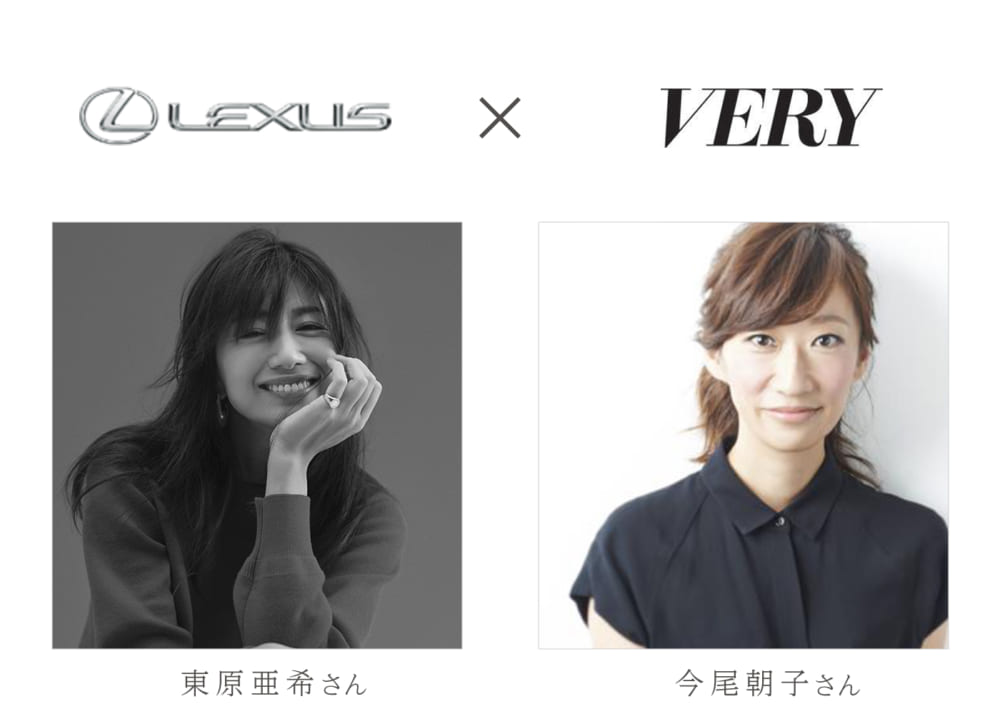 2018/11/lexus1400x1000b.jpg