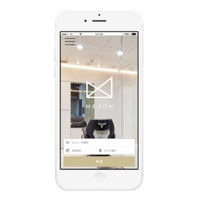 忙しいママへ!美容室通い放題アプリ「MEZON」からVERY限定プレゼント♡