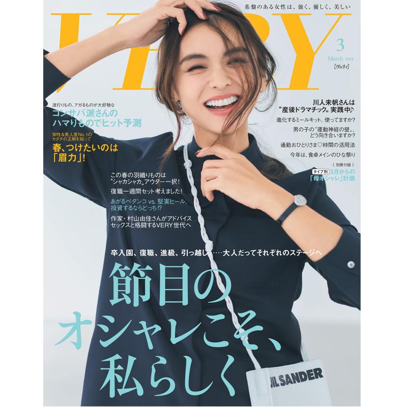 2019/02/cover_03.jpg