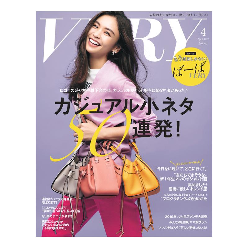 2019/03/04_cover.jpg
