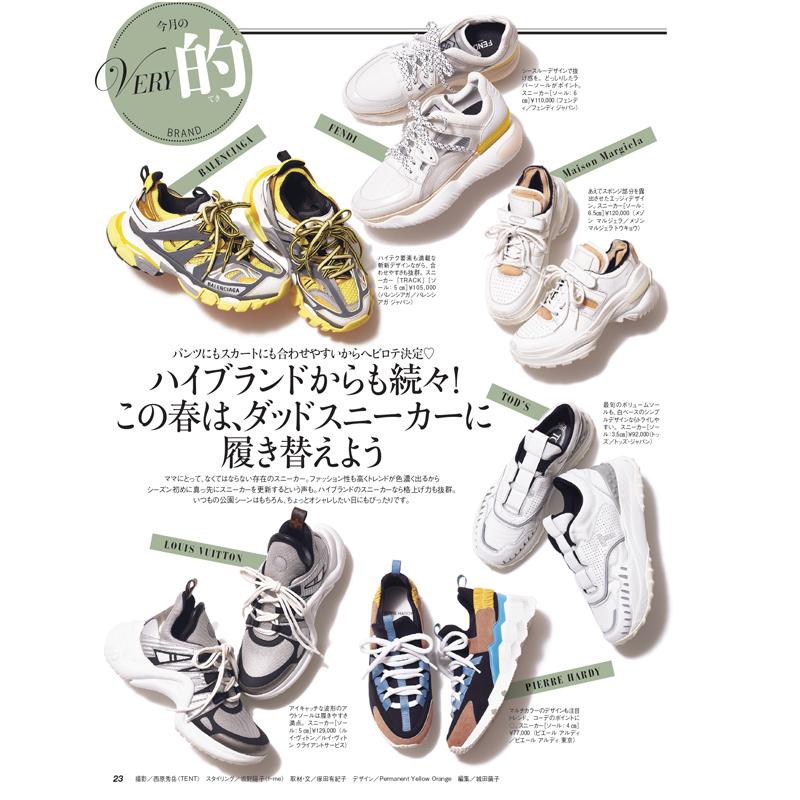 2019/03/shimen_very03.jpg