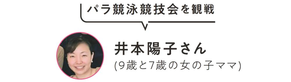 2019/04/para_01.jpg