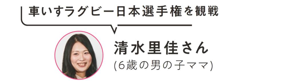 2019/04/para_021.jpg