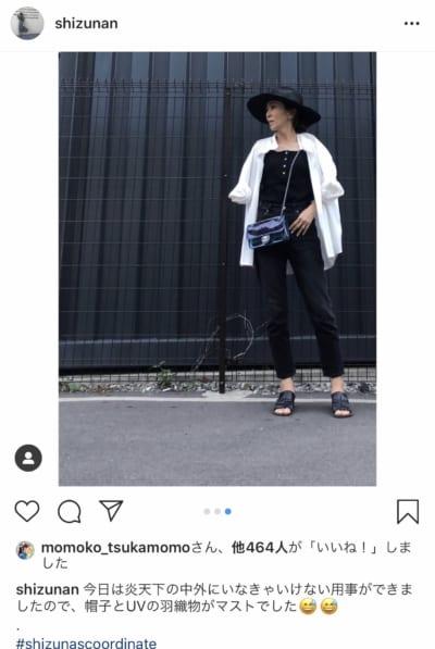 高橋志津奈さんの今年のUV対応羽織りものって?