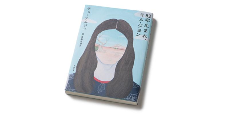 2019/06/book.jpg