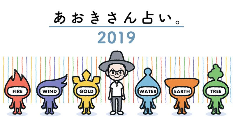 2019/07/201907_summer_matome.jpg