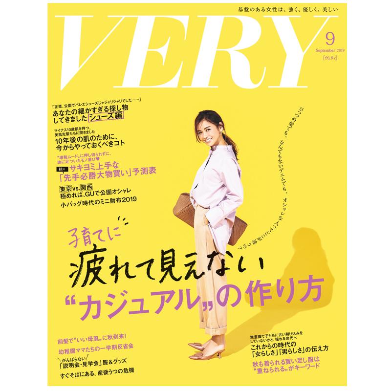 2019/08/cover09.jpg