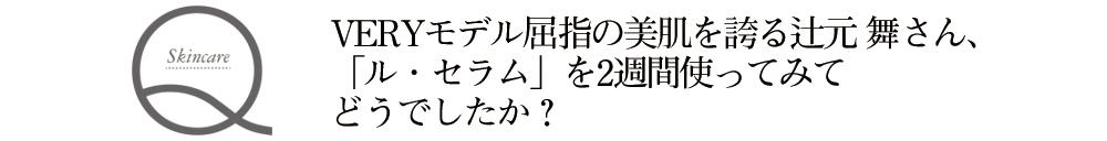 2019/09/q2.jpg