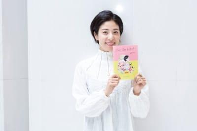 福本敦子さん、30代の肌の悩みにオーガニックスキンケアって効くの?