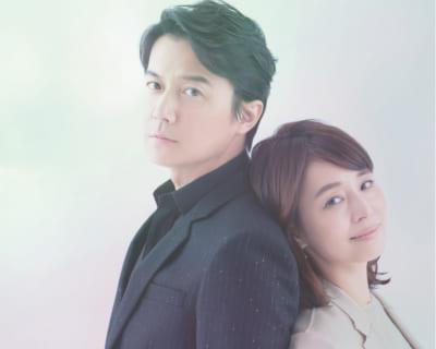 福山雅治さん×石田ゆり子さん 結婚したのは人生最愛の人ですか?