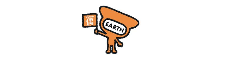 2019/12/earth_g.jpg