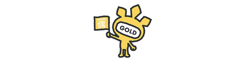 2019/12/gold_g.jpg