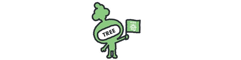 2019/12/tree_k.jpg
