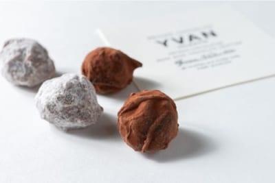 セレブを虜にする幻のチョコレート「イヴァン・ヴァレンティン」が今年も期間限定で登場