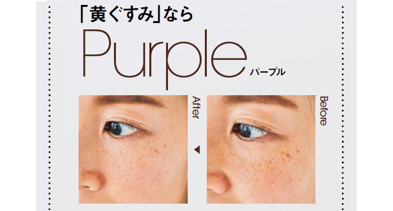 2020/02/purple.jpg