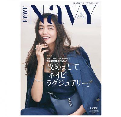 滝沢眞規子さんがカバー!「VERY NAVY」はココで読める