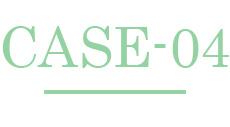 CASE-04
