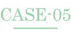 CASE-05