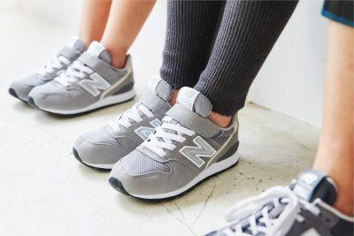 子どもの靴のサイズのセルフチェック!ニューバランスのスニーカーで新年度をスタート