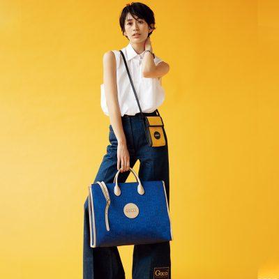 なりたい自分は、バッグで作る。with GUCCI【連載】Vol.3