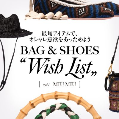 Bag & Shoes WISH LIST-vol.1 MIU MIU
