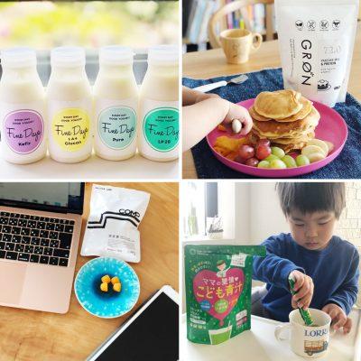 栄養バランスで悩むのに疲れたら。 #STAYHOMEで頼れる親子でOKなお助け食品6選