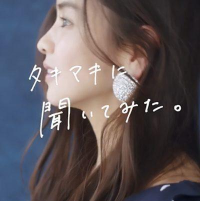 滝沢眞規子さん動画「タキマキに聞いてみた。」第1弾総集編を公開!