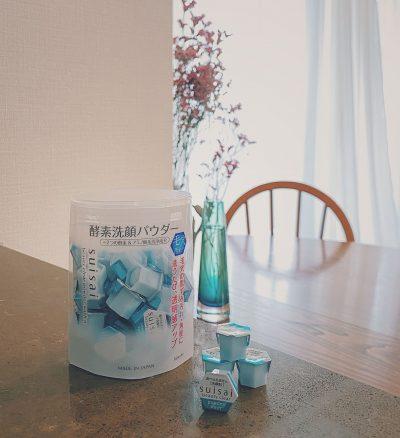乾燥肌にぴったり「suisai酵素洗顔パウダー」 美容ライターのリピ買いコスメ1