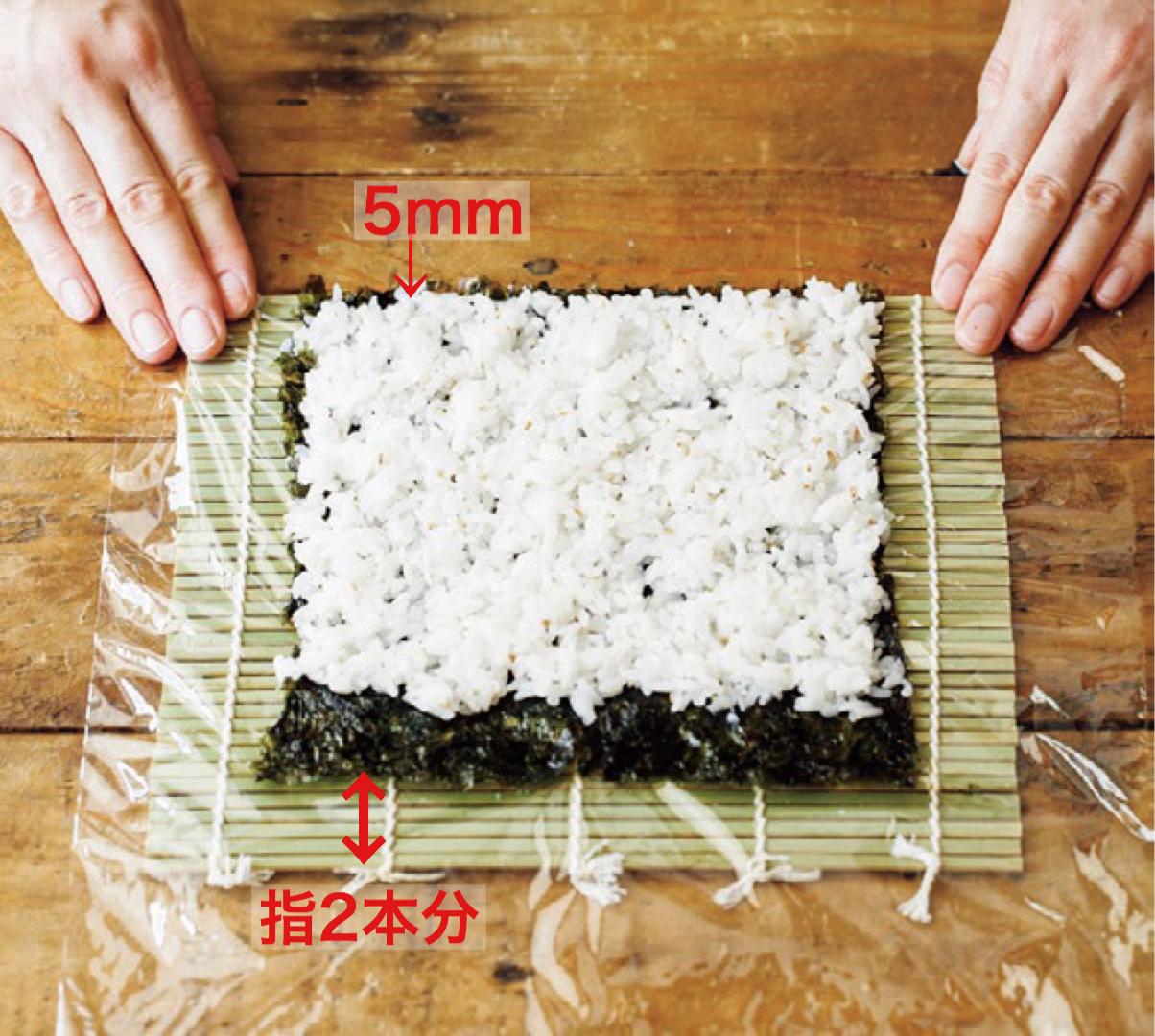 海苔 巻き 作り方