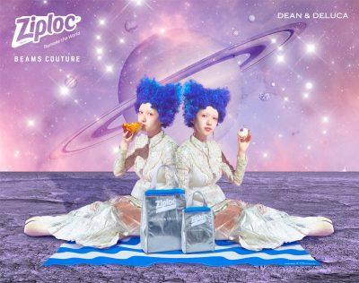 【明日発売】Ziploc®×DEAN & DELUCA×BEAMS COUTUREの「クーラーバッグ」
