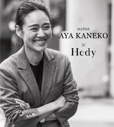 【明日から】大阪で金子綾さんセレクトが買える!期間限定ショップ