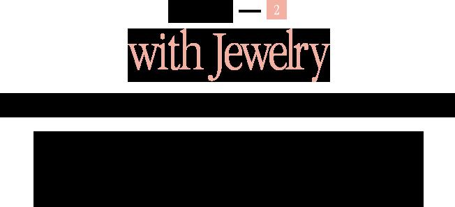 keyword-2 with Jewelry TPOに合わせてストラップを着替えて変身 ジュエリーとの合わせで広がる〝可能性〟