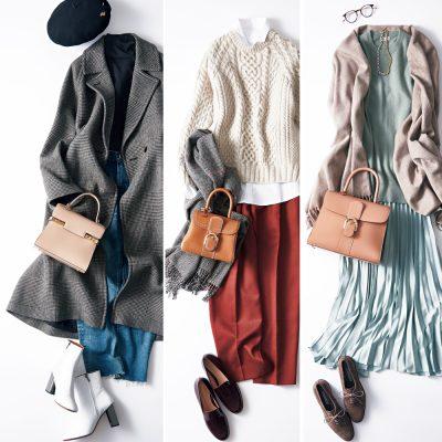カジュアル服×キレイめバッグの最新版!「デルヴォー」べージュコーデ