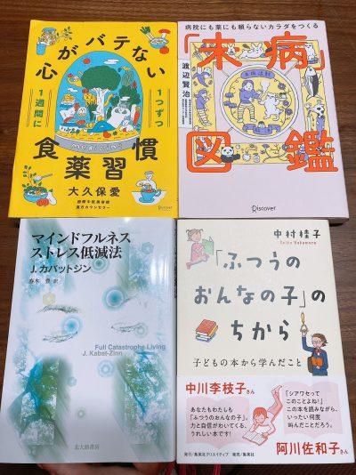 原田夏希ブログ「読書の秋」