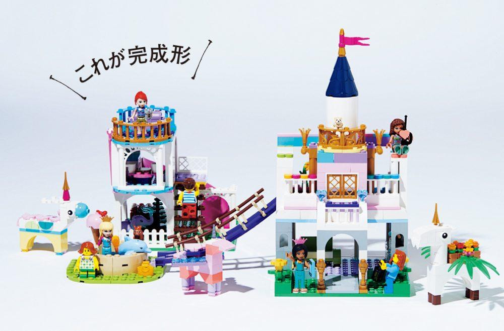2020/10/LEGO_04.jpg
