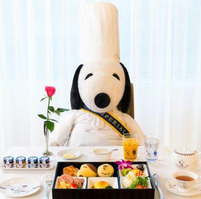 スヌーピーが料理長に!「帝国ホテル×PEANUTS」コラボは夢いっぱい