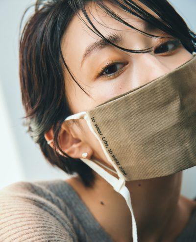 """マスクありきの好印象メイク""""目元×おでこ""""で作るきれい見えテク"""