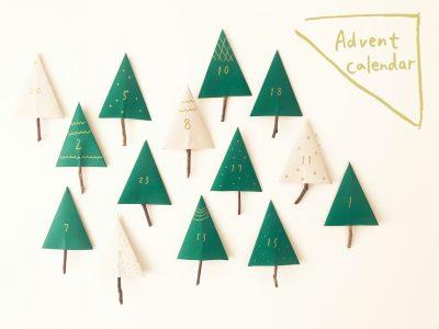手作りアドベントカレンダーで!簡単オシャレなおうちクリスマス