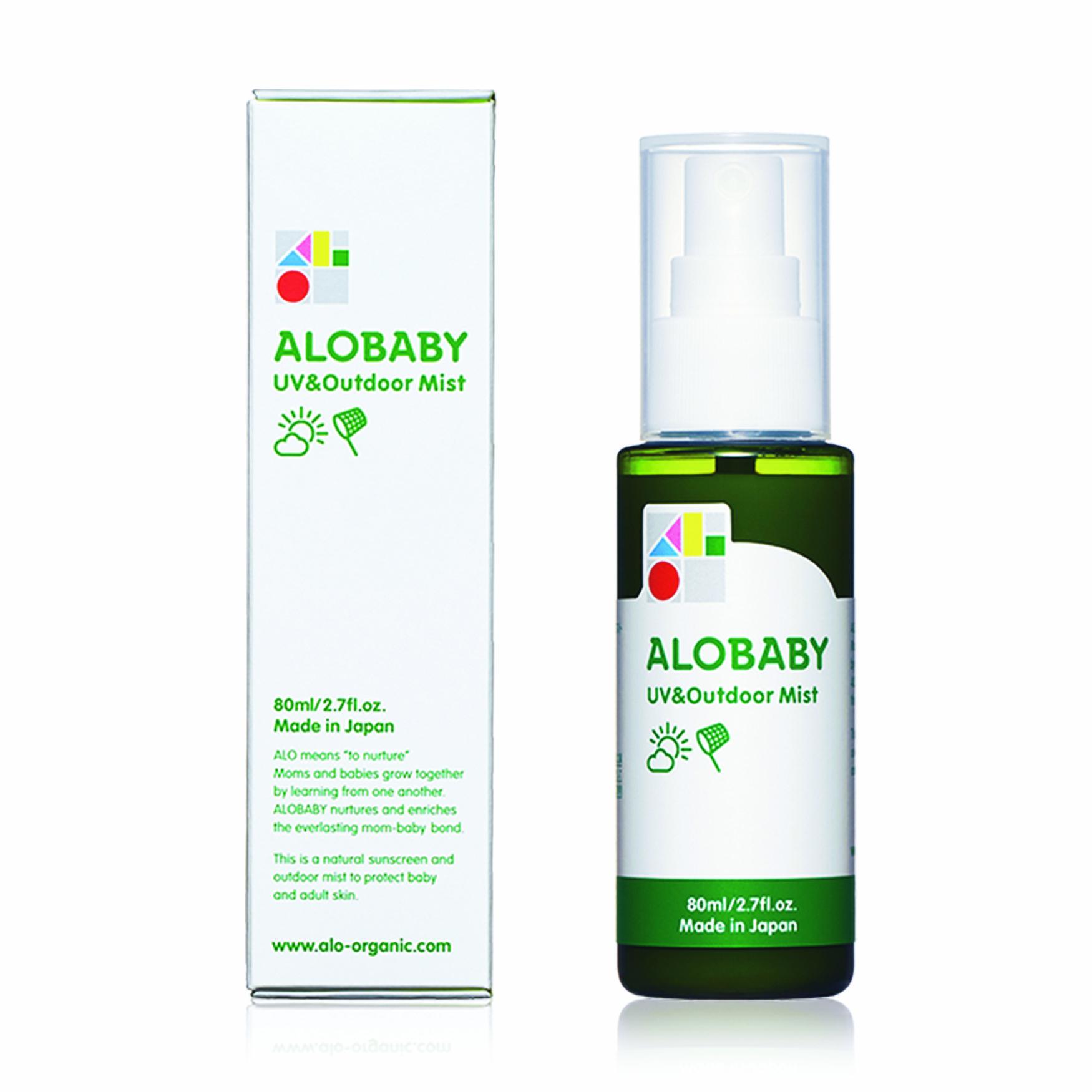 アロベビー(ALOBABY) UV&アウトドアミスト