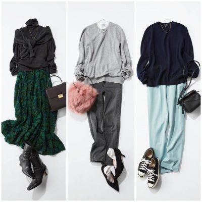 ユニクロの名品!「メンズ クルーネックカシミヤセーター」30代におすすめ3色