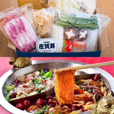 プロの料理家も愛用【お取り寄せ鍋】で温か冬のおうち時間