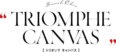 French Chic TRIOMPHE CANVAS トリオンフ キャンバス